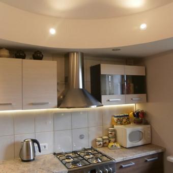 Virtuvė butas.
