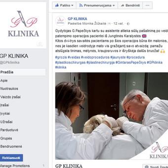 Laisvai samdoma rinkodaros specialistė / Monika Žiūkaitė / Darbų pavyzdys ID 453941