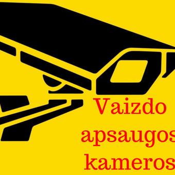 Vaizdo stebėjimo kameros ir sistemos, montavimas / UAB Megaomas / Darbų pavyzdys ID 454241