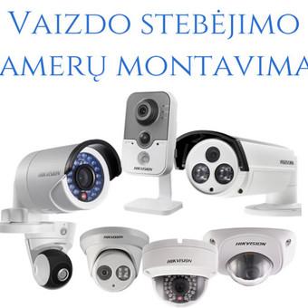 Vaizdo stebėjimo kameros ir sistemos, montavimas / UAB Megaomas / Darbų pavyzdys ID 454243