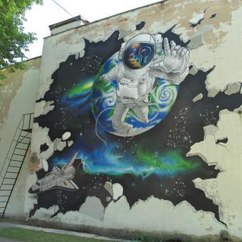 LSU sporto salės siena, Gatvės meno festivalis NYKOKA, Kaunas