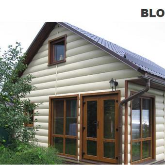 Ventiliuojamas fasadas / Žemeina UAB / Darbų pavyzdys ID 472427