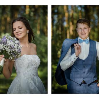 GiZ foto - vestuvių, krikštynų, fotosesijų fotografavimas / Gintarė Žaltauskaitė / Darbų pavyzdys ID 473521