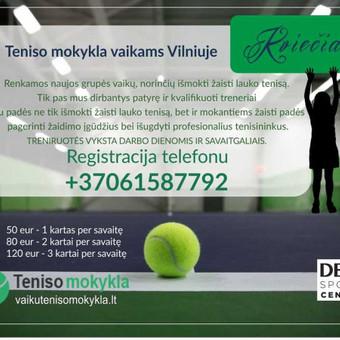 Teniso mokykla vaikams Vilniuje / Teniso Mokykla / Darbų pavyzdys ID 475377