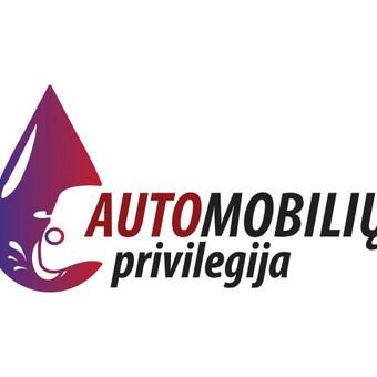 Geriausi Logo/Iliustracijos lietuviškai piniginei / Robertas Nagevičius / Darbų pavyzdys ID 478567
