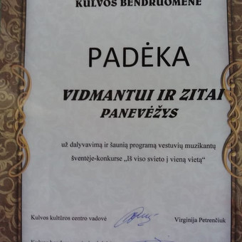Muzikantai JŪSŲ šventei / Vidmantas Kokalas / Darbų pavyzdys ID 481555