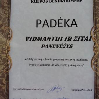 Muzikantas JŪSŲ šventei / Vidmantas Kokalas / Darbų pavyzdys ID 481555