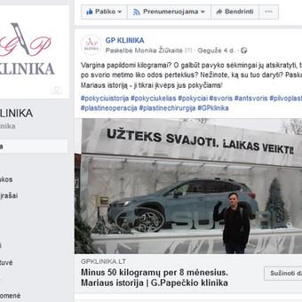 Turinio projektai verslui / Monika Žiūkaitė / Darbų pavyzdys ID 482061