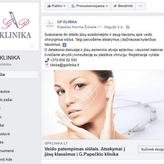 Turinio projektai verslui / Monika Žiūkaitė / Darbų pavyzdys ID 482065