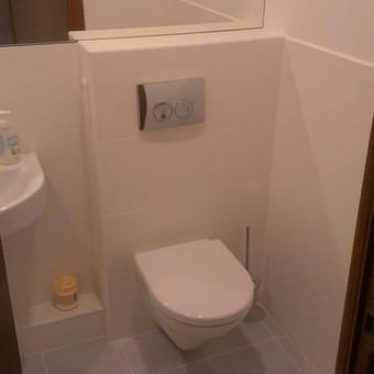 Santechnika. Šildymas. Pilnas vonios kambario įrengimas. / Michail / Darbų pavyzdys ID 482757