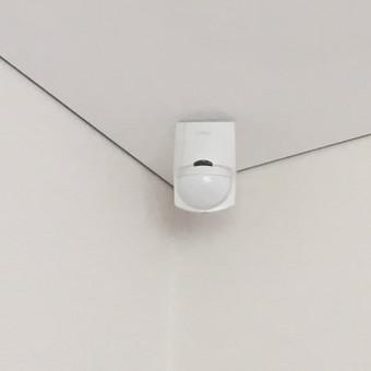 Elektros instaliacijos darbai, Signalizacijos montavimas / ENER / Darbų pavyzdys ID 486205