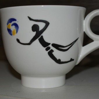Dekoruotas porcelianas