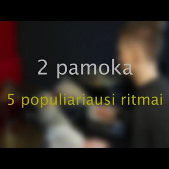Būgnų pamokos su profesionaliu būgnininku / Jonas Lengvinas / Darbų pavyzdys ID 495101