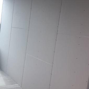 GKP montavimas ir kiti darbai / Marius Danilevičius / Darbų pavyzdys ID 497999