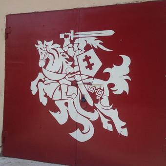 Sienų tapyba, grafika. Piesiniai ant sienu / Julija Janiulienė / Darbų pavyzdys ID 502023
