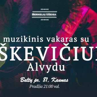 Dainuojantis ir grojantis renginių vedėjas! / Alvydas Paškevičius / Darbų pavyzdys ID 507203