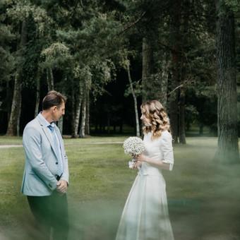 Vestuvių fotografas / Klaudijus Mėčius / Darbų pavyzdys ID 508727