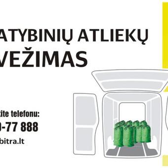 """Krovinių gabenimas Vilniuje ir visoje Lietuvoje / UAB""""Abitra"""" / Darbų pavyzdys ID 511609"""
