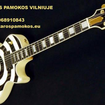 Gitaros mokytojas / Gitaros Pamokos Vilniuje / Darbų pavyzdys ID 516863