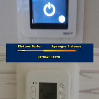 Varžų matavimai, elektros darbai,apsaugos sistemos / Vilmantas Kutka / Darbų pavyzdys ID 73745