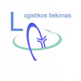 Krovinių pervežimas / Ramutė Jasulaitienė / Darbų pavyzdys ID 74210