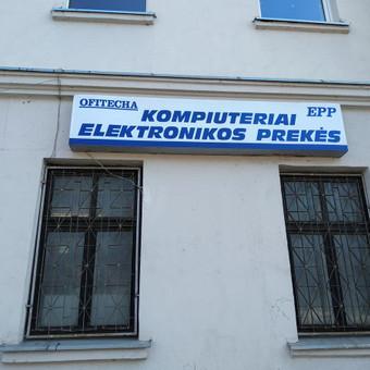 """Kompiuterių priežiūra ir remontas / T. Kudinovo įmonė """"Ofitecha"""" / Darbų pavyzdys ID 528461"""