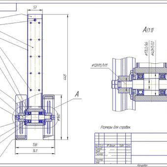 Konstruktorius mechanikos inžinierius / Gytis Da / Darbų pavyzdys ID 528995