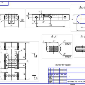 Konstruktorius mechanikos inžinierius / Gytis Da / Darbų pavyzdys ID 529003