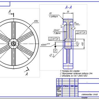 Konstruktorius mechanikos inžinierius / Gytis Da / Darbų pavyzdys ID 529007
