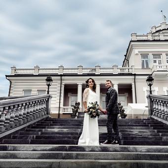 Vestuvių fotografavimas visoje Lietuvoje / riphotography / Darbų pavyzdys ID 529679
