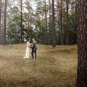 Vestuvių fotografavimas visoje Lietuvoje / riphotography / Darbų pavyzdys ID 529703