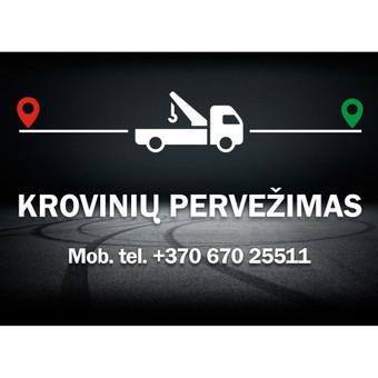 GRAFINIS DIZAINAS, MAKETAVIMAS / Asta Astravienė / Darbų pavyzdys ID 532269