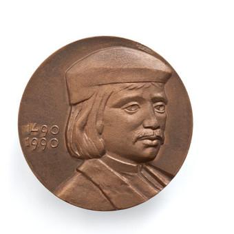 Metalų liejimo darbai (bronza, aliuminis,nikelio sidabras) / Janina Abdulskytė / Darbų pavyzdys ID 535055