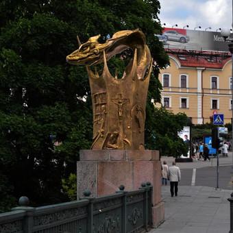 skulptorius / Saulius Tamulevicius / Darbų pavyzdys ID 543195