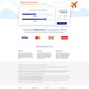 jetpay24.ru
