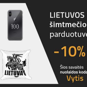 Grafinis dizainas ir Facebook reklama / Greta Gadeikė / Darbų pavyzdys ID 550631