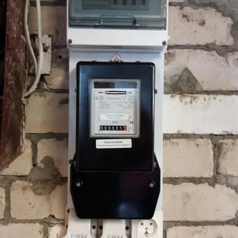 Elektriko paslaugos jums 860001840 Šiauliai / Pavelas / Darbų pavyzdys ID 553289