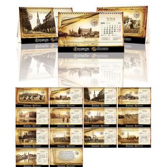 Degalinių tinklui suvenyrinio kalendoriaus dizainas Popiežiaus Pranciškaus vizitui Lietuvoje pažymėti . Panaudoti senoviniai autentiški atvirukai iš A.Virginio kolekcijos