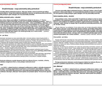 Profesionalus tekstų redagavimas / Gita Kazlauskaitė / Darbų pavyzdys ID 568623