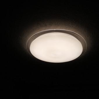 Elektrikas 860001840 Šiauliai / Pavelas / Darbų pavyzdys ID 570599