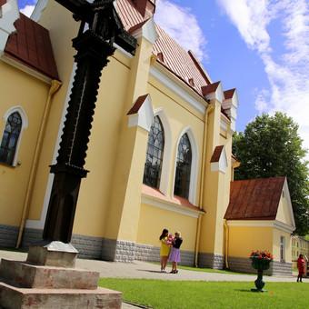 Krikštynų, vaikų gimtadieniai, šeimos fotosesijos.Vilnius / Foto Vaiko Krikštynos / Darbų pavyzdys ID 574189