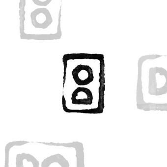DO | Grafikos dizainerė, maketuotoja / Dovilė Pakutinskaitė / Darbų pavyzdys ID 574491
