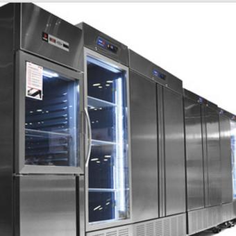Pramoniniu šaldytuvų remontas / Darius / Darbų pavyzdys ID 575321