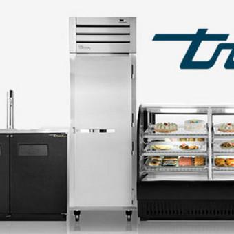 Pramoniniu šaldytuvų remontas / Darius / Darbų pavyzdys ID 575333