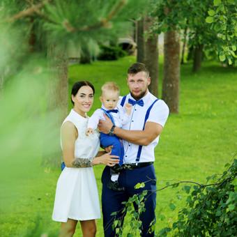 Krikštynų, vaikų gimtadieniai, šeimos fotosesijos.Vilnius / Foto Vaiko Krikštynos / Darbų pavyzdys ID 575689