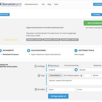 Vertėjų paieškos sistemos uebersetzer.jetzt profilio puslapis