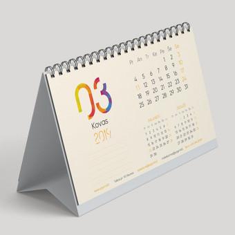 YZY Print spausdinimo paslaugos / UAB Nauja spaustuvė / Darbų pavyzdys ID 619225