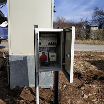 Elektrikas 860001840 Šiauliai / Pavelas / Darbų pavyzdys ID 624057
