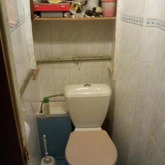 senas wc