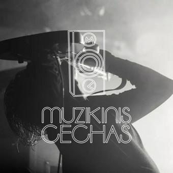 Renginių įgarsinimas ir garso aparatūros nuoma / Muzikinis Cechas / Darbų pavyzdys ID 627193